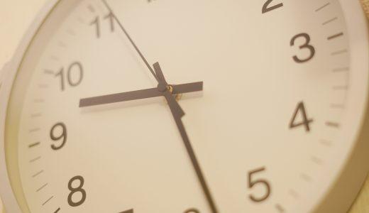 時間に追われてはいけない。