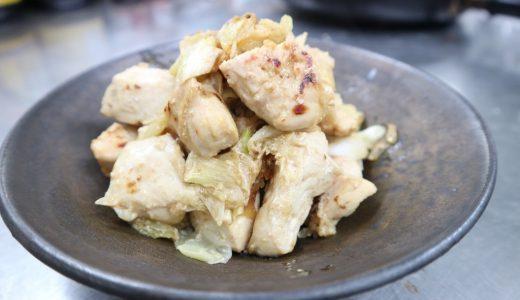 鶏むね肉とネギの塩麹焼き