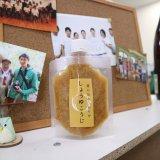 「おりぜ」に新しい想い!Hikari農園のお米を使用した醤油麹販売開始