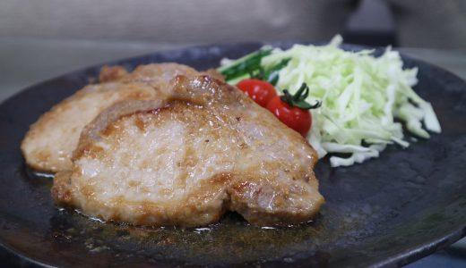 【おりぜ醤油味】超簡単でおいしい生姜焼き