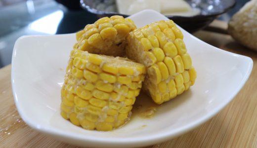 【おりぜ醤油味】とうもろこしの醤油麹とバター