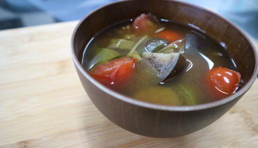 トマトが絶品!夏野菜の味噌汁