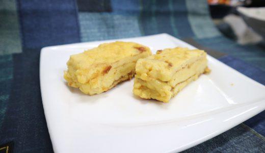 【おりぜ醤油味・甘味】ふわふわ麹を使った卵焼き