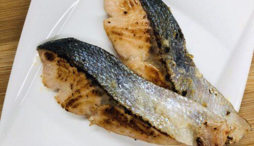 【おりぜ塩味】鮭のおりぜ塩焼き