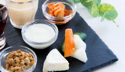 毎日簡単に摂ることができるおすすめ発酵食品6選!