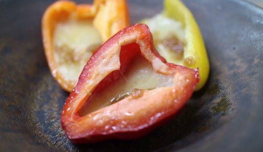 【おりぜ醤油味】パプリカのチーズ焼き