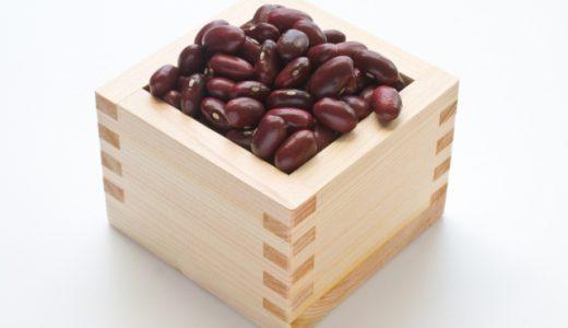 食物繊維が多い「豆類」ランキングベスト7