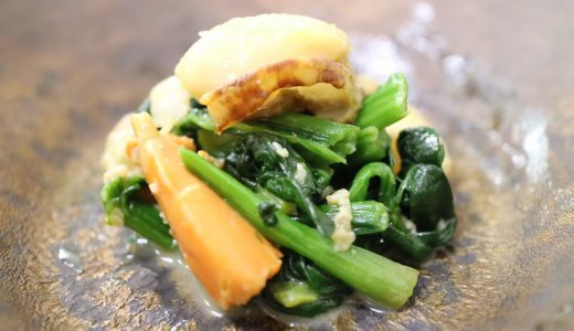 【おりぜ醤油味】ホタテとほうれん草のバター醤油麹炒め