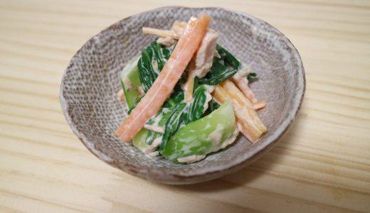 【おりぜ醤油味】チンゲンサイとツナのゴママヨ炒め