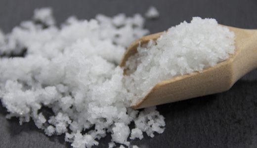 【海水塩・岩塩・湖塩】原料からみる塩の種類とは?