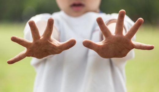 子どもの免疫力が3歳までの腸内環境で決まる理由とは?