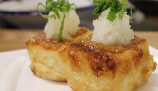 【おりぜ醤油味】揚げ豆腐
