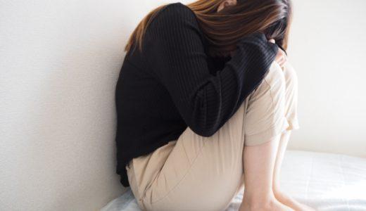 睡眠不足があなたに与える恐ろしい影響とは?【簡単まとめ】